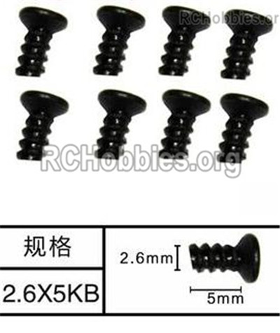 Subotech BG1525 Countersunk head screws Parts. WLS005. With a size of M2.6X5KB. Total 8pcs.